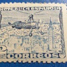 Sellos: NUEVO **. EDIFIL 769. AÑO 1938. AUTOGIRO. LA CIERVA. Lote 236581200