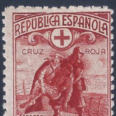 Sellos: EDIFIL 767N CRUZ ROJA ESPAÑOLA 1938 (VARIEDAD...MUESTRA A000,000) VALOR CATALOGO: 92 €. LUJO. MNH **. Lote 236711830