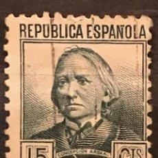 Sellos: EDIFIL 733 SELLOS USADOS ESPAÑA AÑO 1936 1938 CIFRAS Y PERSONAJES. Lote 236778795