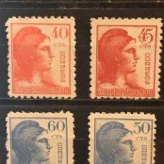 Sellos: EDIFIL 751 754 SERIE COMPLETA MNH ** ESPAÑA AÑO 1938 ALEGORIA REPUBLICA. Lote 236780095