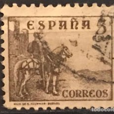 Sellos: EDIFIL 816 SELLOS USADOS ESPAÑA AÑO 1937 1940 CIFRAS CID E ISABEL II. Lote 236781770