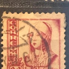 Sellos: EDIFIL 823 SELLOS USADOS ESPAÑA AÑO 1937 1940 CIFRAS CID E ISABEL II. Lote 236783550