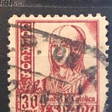 Sellos: EDIFIL 823 SELLOS USADOS ESPAÑA AÑO 1937 1940 CIFRAS CID E ISABEL II. Lote 236783710