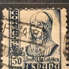 Sellos: EDIFIL 825 SELLOS USADOS ESPAÑA AÑO 1937 1940 CIFRAS CID E ISABEL II. Lote 236784050