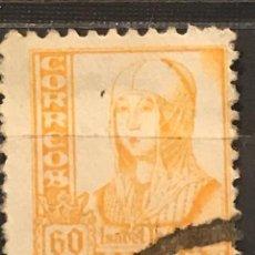 Sellos: EDIFIL 826 SELLOS USADOS ESPAÑA AÑO 1937 1940 CIFRAS CID E ISABEL II. Lote 236784420