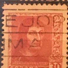 Sellos: EDIFIL 844 SELLOS USADOS ESPAÑA AÑO 1938 FERNANDO EL CATOLICO. Lote 236786635