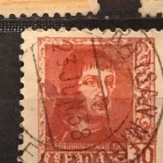 Sellos: EDIFIL 844 SELLOS USADOS ESPAÑA AÑO 1938 FERNANDO EL CATOLICO. Lote 236786710