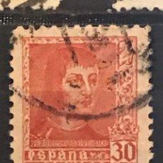 Sellos: EDIFIL 844 SELLOS USADOS ESPAÑA AÑO 1938 FERNANDO EL CATOLICO. Lote 236786760