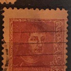 Sellos: EDIFIL 844 SELLOS USADOS ESPAÑA AÑO 1938 FERNANDO EL CATOLICO. Lote 236786860