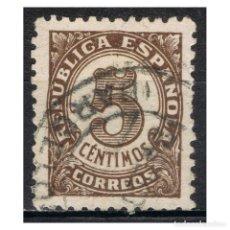 Sellos: [B0026] ESPAÑA 1938; CIFRAS, 5C. (MNH). Lote 236859915