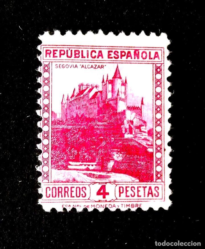 771, SELLO USADO, SIN MATASELLAR. SEGOVIA. (Sellos - España - II República de 1.931 a 1.939 - Usados)