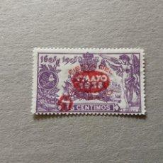 Sellos: ESPAÑA 1938 - FIESTA DEL TRABAJO SOBRECARGA ROJA - EDIFIL 761 HCC.. Lote 236987215