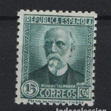Sellos: TV_001.G4/ ESPAÑA 1932, EDIFIL 665 NUEVO**; PERSONAJES Y MONUMENTOS (SIN/ FIJASELLOS). Lote 237117270