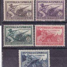Sellos: JJ40- REPÚBLICA EJÉRCITO POPULAR MILICIAS X 5 VALORES NUEVOS. Lote 237192295