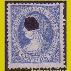 Sellos: TELÉGRAFOS 1867 ISABEL II, EDIFIL Nº 18 (O). Lote 237269380