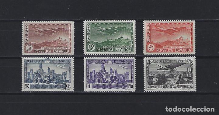 614/19 UNION POSTAL IBEROAMERICANA AEREA VISTAS MADRID NUEVO SIN CHARNELA (Sellos - España - II República de 1.931 a 1.939 - Nuevos)