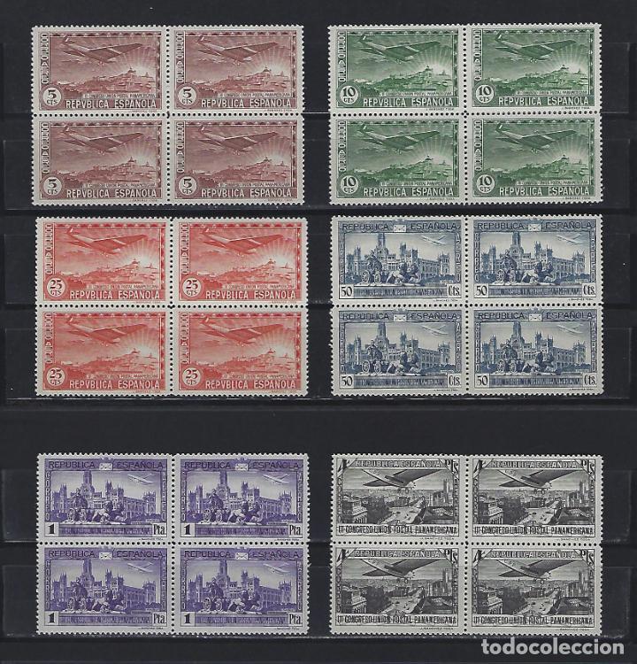 614/19 UNION POSTAL IBEROAMERICANA AEREA VISTAS MADRID BL 4 NUEVO SIN CHARNELA (Sellos - España - II República de 1.931 a 1.939 - Nuevos)