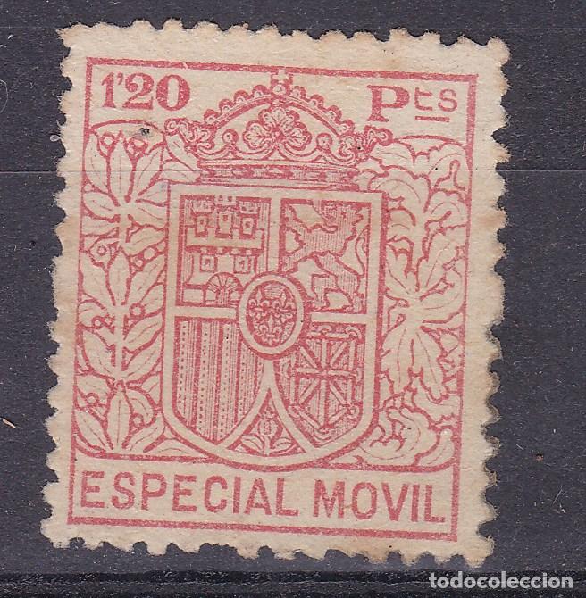 GG5 -FISCALES ESPECIAL MÓVIL 1.20 PTAS NUEVO (*) SIN GOMA (Sellos - España - II República de 1.931 a 1.939 - Nuevos)