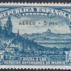 Sellos: EDIFIL 759 DEFENSA DE MADRID 1938. SOBRECARGA AUTÉNTICA. CENTRADO DE LUJO. VALOR CAT.: 900 €. MNH **. Lote 237407070