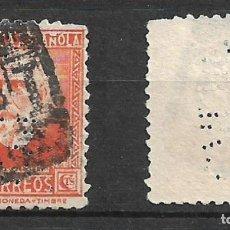 Sellos: ESPAÑA 1932 EDIFIL 671 PERFORADO - 19/20. Lote 237423640