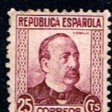 Selos: ESPAÑA // EDIFIL 668 // 1931-34 ... USADO. Lote 237539945