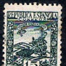 Selos: ESPAÑA // EDIFIL 690 // 1935 ... USADO. Lote 237544250