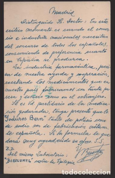 Sellos: CARTA PUBLICITARIA LABORATORIOS,- ESCUDO DE REPUBLICA ESPAÑOLA, VER TOTOS - Foto 2 - 237638990