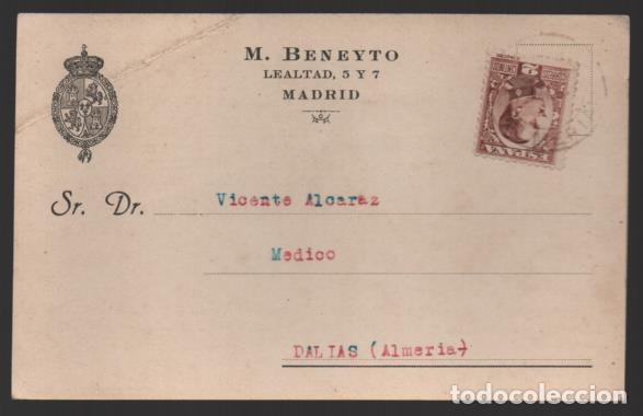 CARTA PUBLICITARIA LABORATORIOS,- ESCUDO MONARQUICO, VER TOTOS (Sellos - España - II República de 1.931 a 1.939 - Cartas)