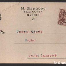Sellos: CARTA PUBLICITARIA LABORATORIOS,- ESCUDO MONARQUICO, VER TOTOS. Lote 237639290