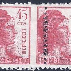 Sellos: EDIFIL 752M ALEGORÍA DE LA REPÚBLICA 1938 ( PAREJA CON DENTADO DESPLAZADO) CAT. ESPEC.: 70 €. MH *. Lote 237837325