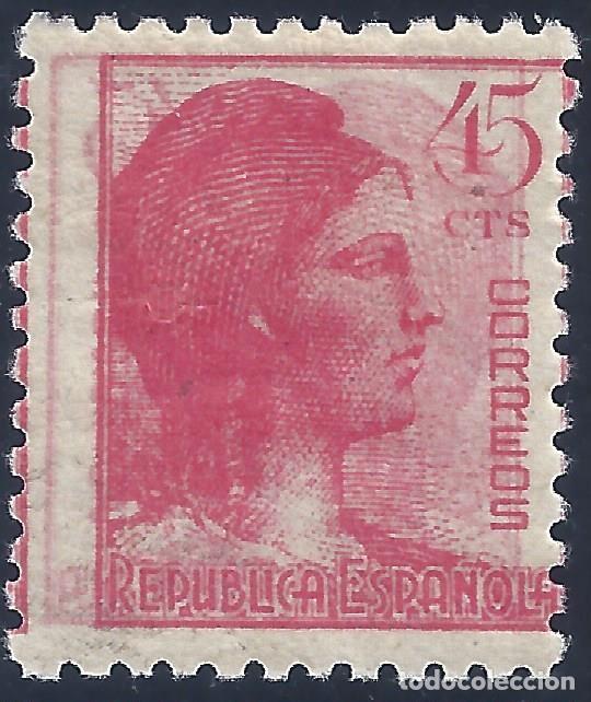 EDIFIL 752 ALEGORÍA DE LA REPÚBLICA 1938 (VARIEDAD 752ER...IMPRESIÓN POR ANVERSO Y REVERSO). MNH ** (Sellos - España - II República de 1.931 a 1.939 - Nuevos)