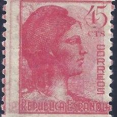 Sellos: EDIFIL 752 ALEGORÍA DE LA REPÚBLICA 1938 (VARIEDAD 752ER...IMPRESIÓN POR ANVERSO Y REVERSO). MNH **. Lote 237858145