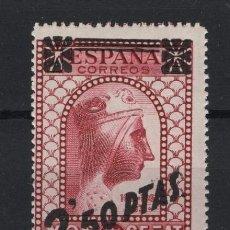 Sellos: TV_003.G13.B5/ ESPAÑA EDIFIL 791, MNH **, 1938, NUMERACION AL DORSO, SIN CHARNELA, CON GOMA ORIGINAL. Lote 238163635