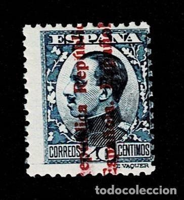 CL8A-2 ESPAÑA ALFONSO XIII HABILITADO REPUBLICA ESPAÑOLA EDIFIL Nº NE25 VALOR 40 CTS COLOR AZUL. (Sellos - España - II República de 1.931 a 1.939 - Nuevos)