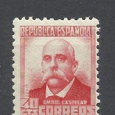 Selos: CASTELAR 1936 EDIFIL 736 NUEVO* VALOR 2018 CATALOGO 2.35 EUROS. Lote 238552210