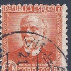Sellos: EDIFIL 661 PERSONAJES (NICOLÁS SALMERÓN) 1931-1932. VALOR CATÁLOGO: 21 €.. Lote 238566180