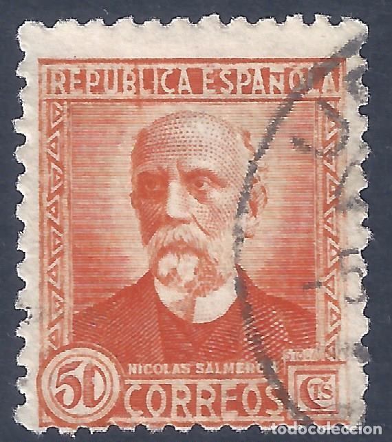 EDIFIL 661 PERSONAJES (NICOLÁS SALMERÓN) 1931-1932. VALOR CATÁLOGO: 21 €. (Sellos - España - II República de 1.931 a 1.939 - Usados)