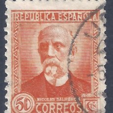 Sellos: EDIFIL 661 PERSONAJES (NICOLÁS SALMERÓN) 1931-1932. VALOR CATÁLOGO: 21 €.. Lote 238566405