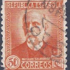 Sellos: EDIFIL 661 PERSONAJES (NICOLÁS SALMERÓN) 1931-1932. EXCELENTE CENTRADO. VALOR CATÁLOGO: 21 €.. Lote 238566740