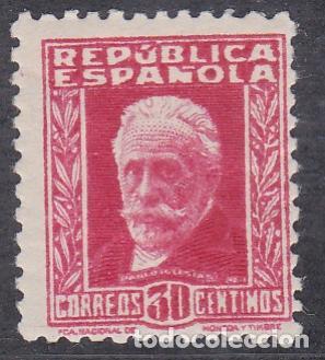 ESPAÑA.- SELLO Nº 669 PABLO IGLESIAS NUEVO SIN CHARNELA. (Sellos - España - II República de 1.931 a 1.939 - Nuevos)