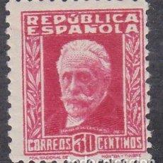 Sellos: ESPAÑA.- SELLO Nº 669 PABLO IGLESIAS NUEVO SIN CHARNELA.. Lote 277622828