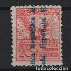 Sellos: TV_003/ ESPAÑA 1931, EDIFIL 603 MH*, PEGASO. Lote 239481945
