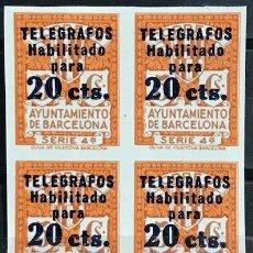 Sellos: EDIFIL 11 SIN DENTAR BLOQUE DE 4 TELEGRAFOS BARCELONA MNH V.CAT360 AÑO1936 11S SERIE 4ª. Lote 239483315