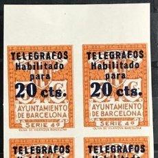 Sellos: EDIFIL 11 SIN DENTAR BLOQUE DE 4 TELEGRAFOS BARCELONA MNH V.CAT360 AÑO1936 11S SERIE 4ª. Lote 239483380