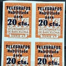 Sellos: EDIFIL 11 SIN DENTAR BLOQUE DE 4 TELEGRAFOS BARCELONA MNH V.CAT360 AÑO1936 11S SERIE 4ª. Lote 239483395