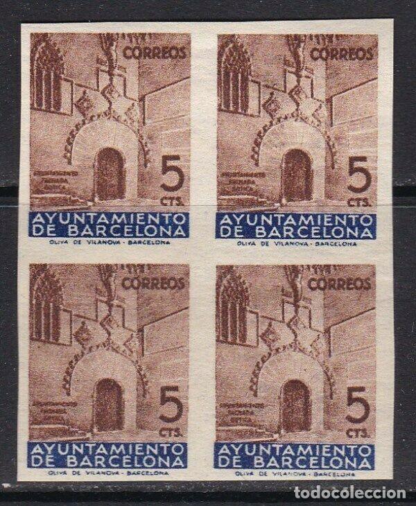 EDIFIL 13 SIN DENTAR BLOQUE DE 4 BARCELONA MNH V.CAT110 AÑO1936 11S PUERTA GOTICA (Sellos - España - II República de 1.931 a 1.939 - Nuevos)