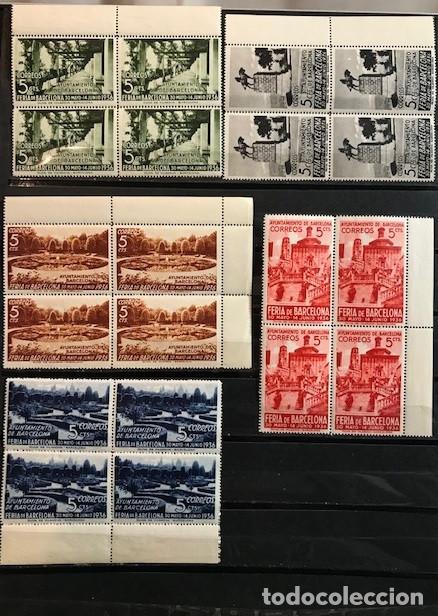 EDIFIL 14 15 16 17 18 BLOQUE DE 4 BARCELONA MNH V.CAT94 AÑO1936 FERIA DE MUESTRAS (Sellos - España - II República de 1.931 a 1.939 - Nuevos)