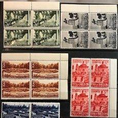 Sellos: EDIFIL 14 15 16 17 18 BLOQUE DE 4 BARCELONA MNH V.CAT94 AÑO1936 FERIA DE MUESTRAS. Lote 239484495