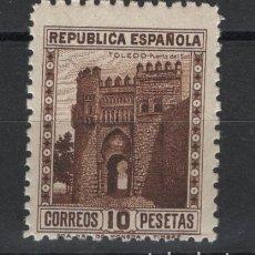 Sellos: TV_003.SUB / PERSONAJES Y MONUMENTOS, AÑO 1938, NUEVO** S/F. Lote 239830885