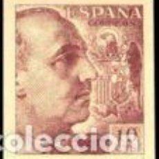 Selos: SELLO NUEVO ESPAÑA, EDIFIL 888. Lote 240002905